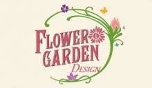 Arad - Flower Garden Design